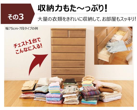 天然木多サイズチェスト/タンス 【4: 幅45...の説明画像9