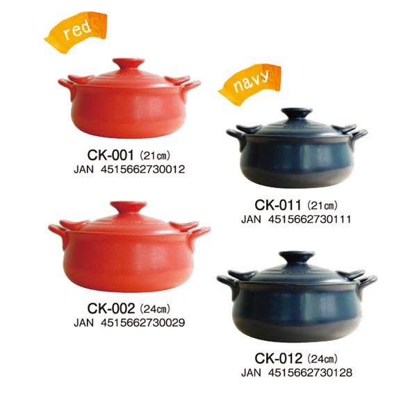 耐熱陶器 両手鍋/調理器具 【ネイビー】 幅21cm 日本製 直火 オーブン 電子レンジ対応 レシピブック付き セラキッチン 『K+dep』