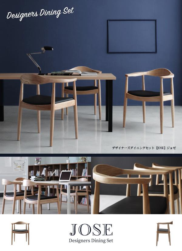 2人用 椅子 テーブル椅子セット カフェス デザイナーズチェア 2人掛け