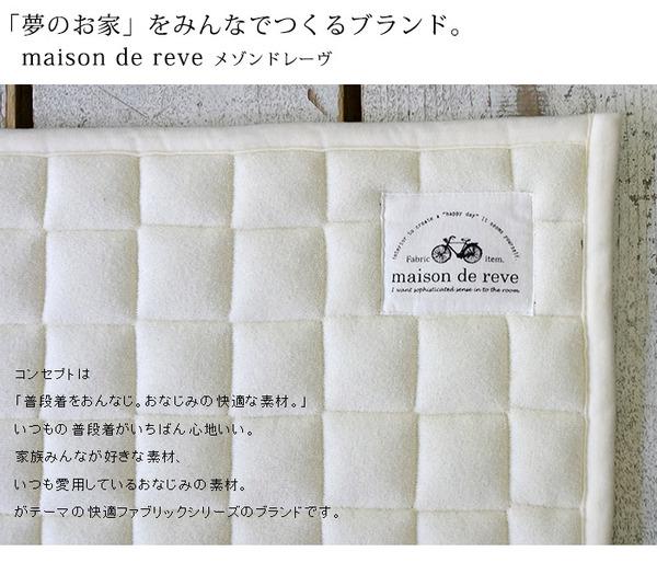 おすすめ!おしゃれなラグマット ウォッシャブル ラグマット/絨毯 通年可 綿100% 防滑 軽量 スミノエ 『タオルキルト』画像03