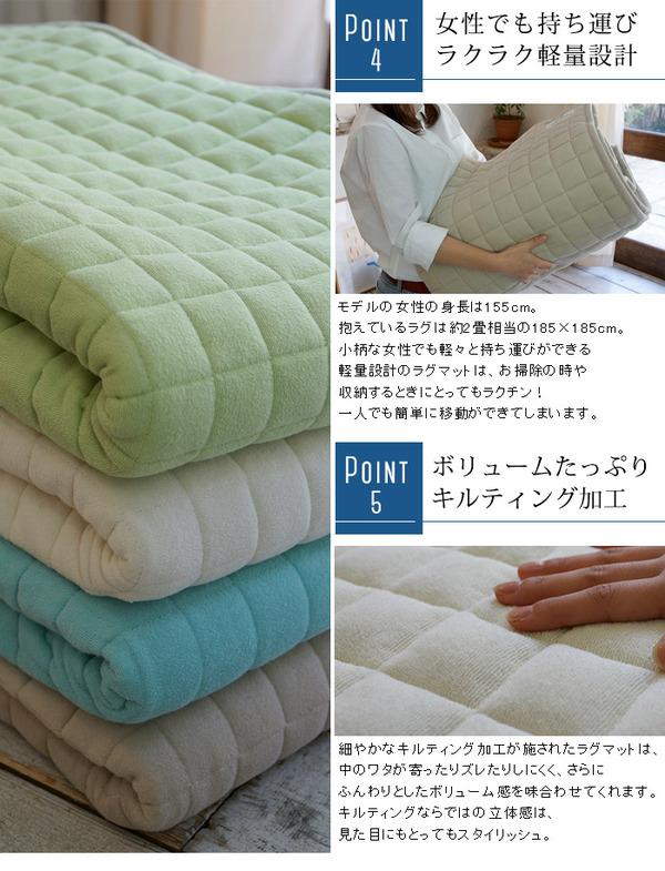 おすすめ!おしゃれなラグマット ウォッシャブル ラグマット/絨毯 通年可 綿100% 防滑 軽量 スミノエ 『タオルキルト』画像06