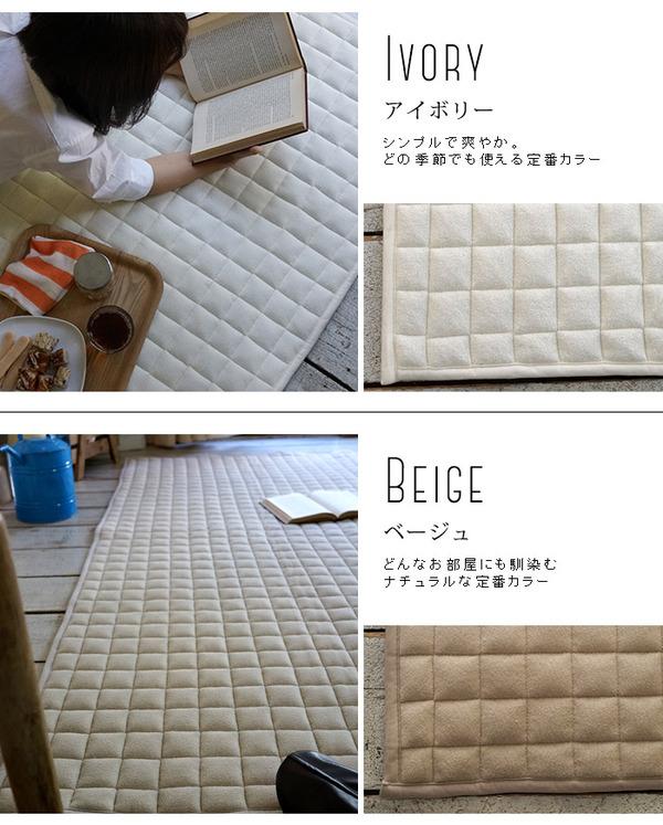 おすすめ!おしゃれなラグマット ウォッシャブル ラグマット/絨毯 通年可 綿100% 防滑 軽量 スミノエ 『タオルキルト』画像08