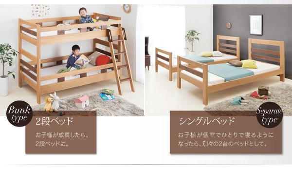 すのこ採用 2段ベッド フルガードタイプ フレームカラー:ウォルナットブラウン 2段ベッドにもなるワイドキングサイズベッド【Whentoss】ウェントス画像04