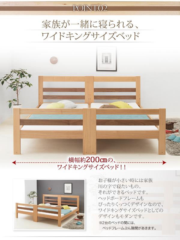 すのこ採用 2段ベッド フルガードタイプ フレームカラー:ウォルナットブラウン 2段ベッドにもなるワイドキングサイズベッド【Whentoss】ウェントス画像05
