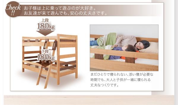 すのこ採用 2段ベッド フルガードタイプ フレームカラー:ウォルナットブラウン 2段ベッドにもなるワイドキングサイズベッド【Whentoss】ウェントス画像08