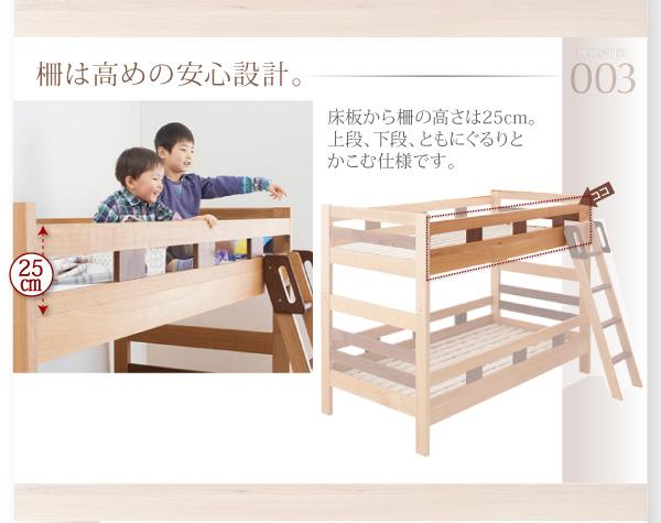 すのこ採用 2段ベッド フルガードタイプ フレームカラー:ウォルナットブラウン 2段ベッドにもなるワイドキングサイズベッド【Whentoss】ウェントス画像10