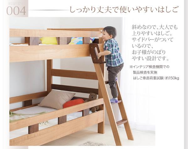 すのこ採用 2段ベッド フルガードタイプ フレームカラー:ウォルナットブラウン 2段ベッドにもなるワイドキングサイズベッド【Whentoss】ウェントス画像11