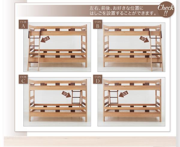 すのこ採用 2段ベッド フルガードタイプ フレームカラー:ウォルナットブラウン 2段ベッドにもなるワイドキングサイズベッド【Whentoss】ウェントス画像12