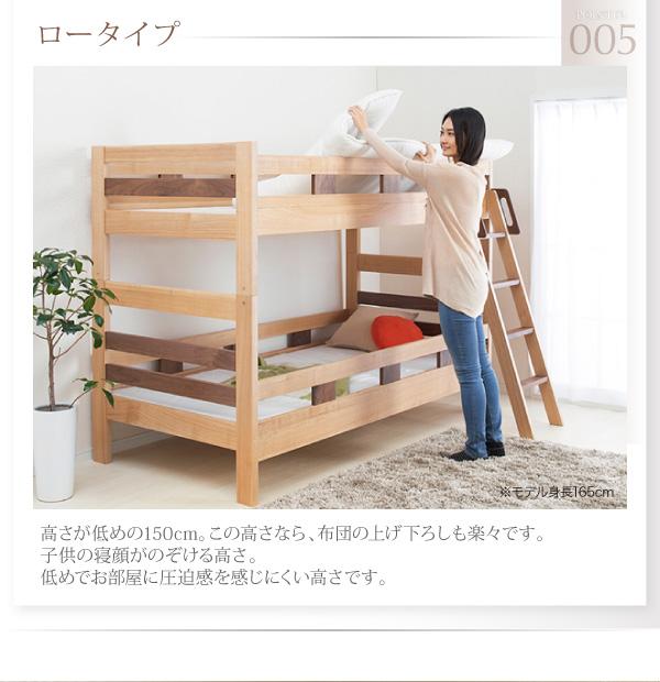 すのこ採用 2段ベッド フルガードタイプ フレームカラー:ウォルナットブラウン 2段ベッドにもなるワイドキングサイズベッド【Whentoss】ウェントス画像13