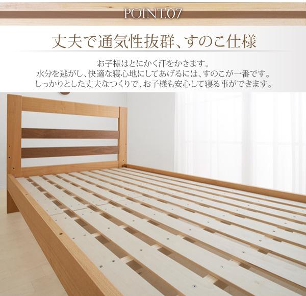 すのこ採用 2段ベッド フルガードタイプ フレームカラー:ウォルナットブラウン 2段ベッドにもなるワイドキングサイズベッド【Whentoss】ウェントス画像15