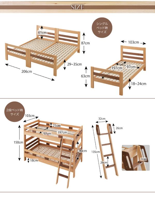 すのこ採用 2段ベッド フルガードタイプ フレームカラー:ウォルナットブラウン 2段ベッドにもなるワイドキングサイズベッド【Whentoss】ウェントス画像20