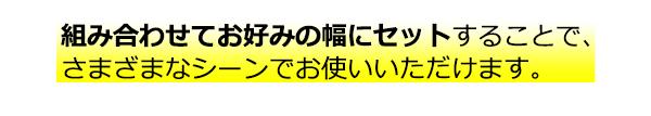 【2個セット】段差スロープ/段差プレート 【コ...の説明画像9