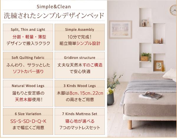 搬入・組立・簡単!選べる7つの寝心地!すのこ構造 ボトムベッド画像02