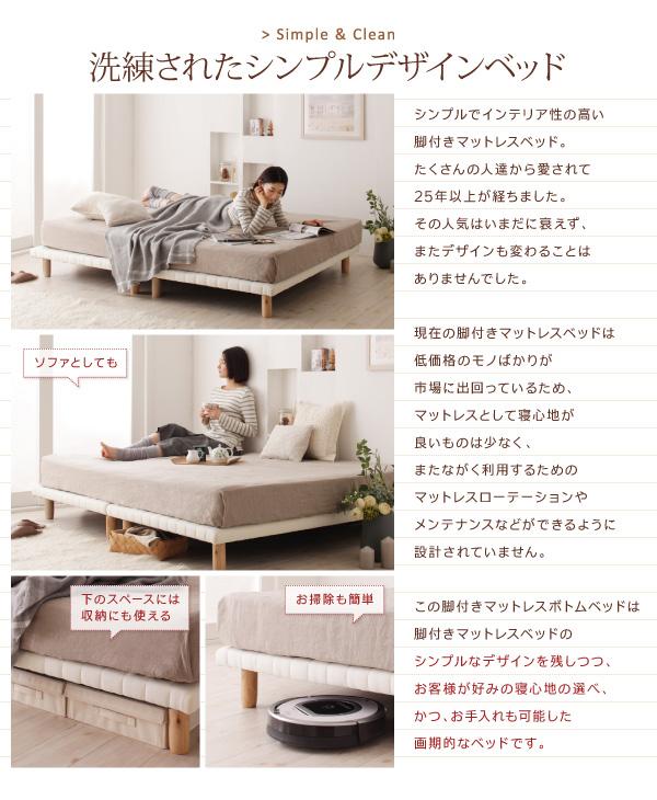脚付きマットレスベッド キングサイズ【スタンダ...の説明画像3