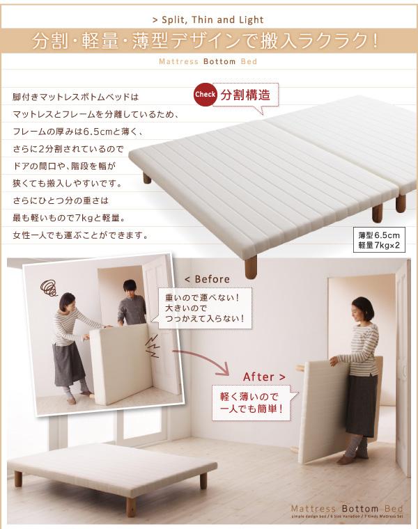 脚付きマットレスベッド キングサイズ【スタンダ...の説明画像4