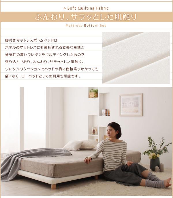 脚付きマットレスベッド キングサイズ【スタンダ...の説明画像6