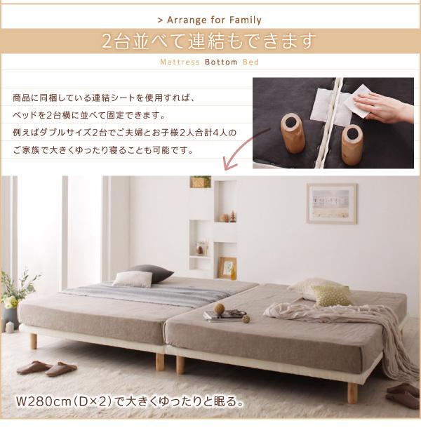 脚付きマットレスベッド キングサイズ【スタン...の説明画像12
