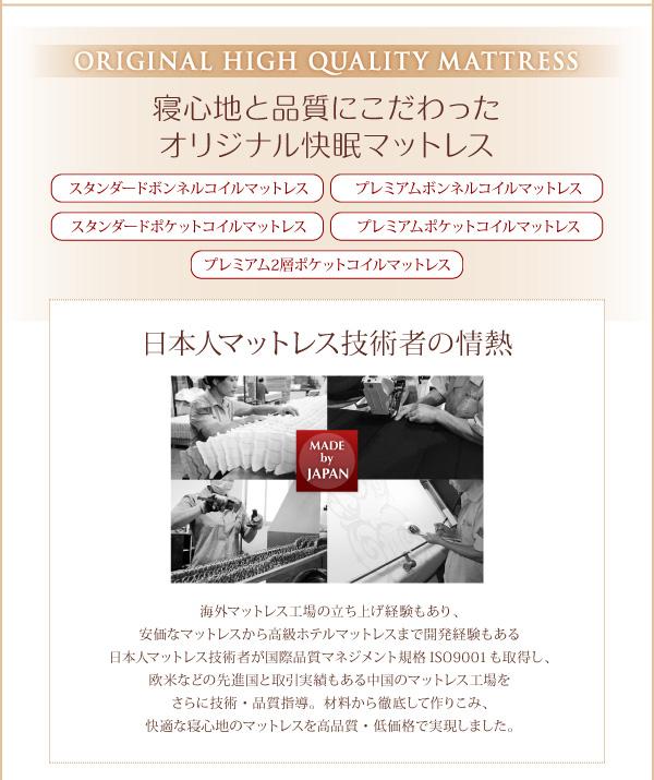 脚付きマットレスベッド キングサイズ【スタン...の説明画像16
