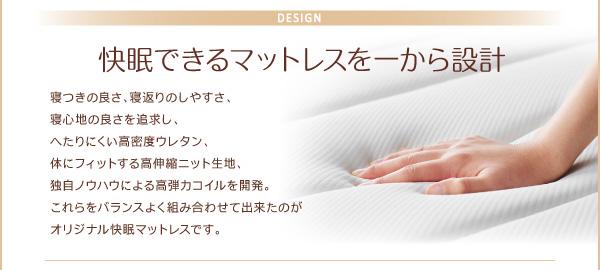脚付きマットレスベッド キングサイズ【スタン...の説明画像17