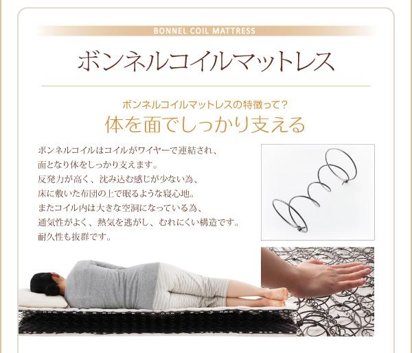 脚付きマットレスベッド キングサイズ【スタン...の説明画像20