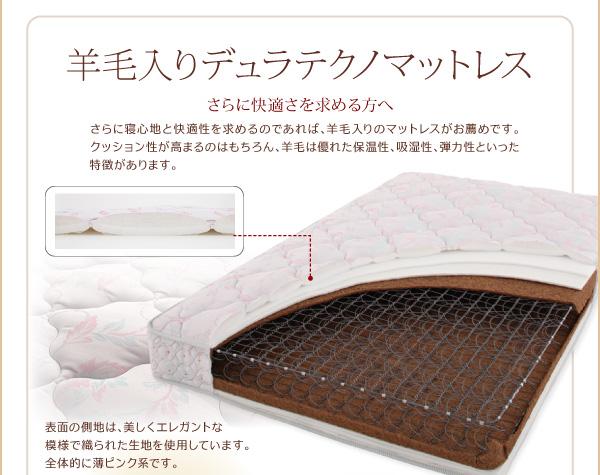 脚付きマットレスベッド キングサイズ【スタン...の説明画像28