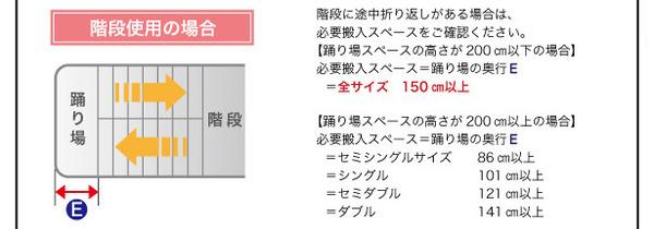 脚付きマットレスベッド キングサイズ【スタン...の説明画像47