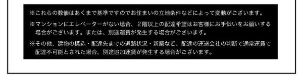 脚付きマットレスベッド キングサイズ【スタン...の説明画像48