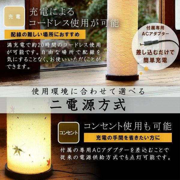 LED 和室 モダン照明 LF800