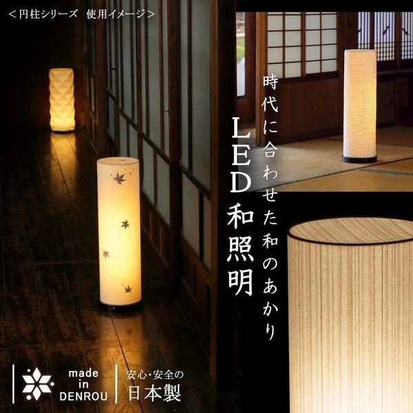 収納ベッドシングル通販 和室に似合う和風の灯り『LED 和室 モダン照明 LF750』