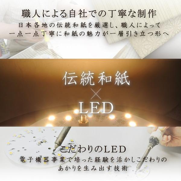 LED 和室 モダン照明 LF750
