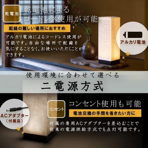 LED 和室 モダン照明 SQ302