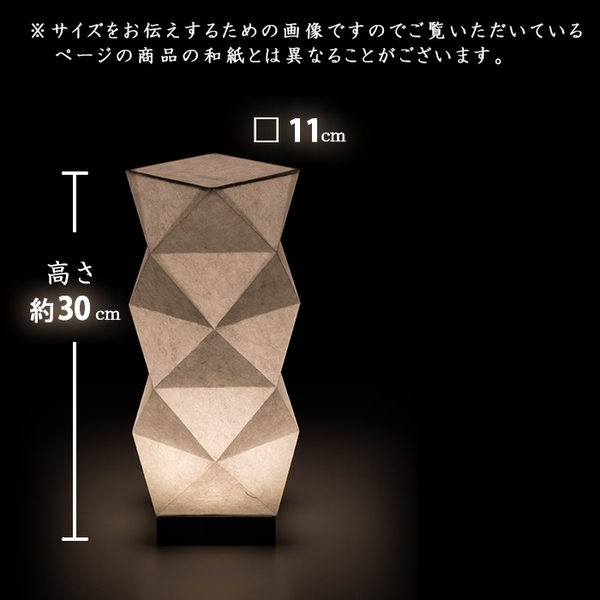 LED 和室 モダン照明 SQ303
