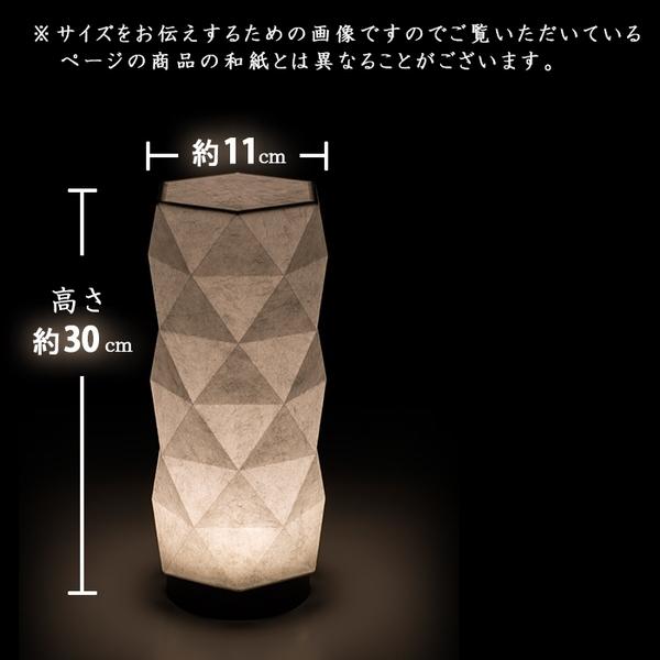 LED 和室 モダン照明 HX300