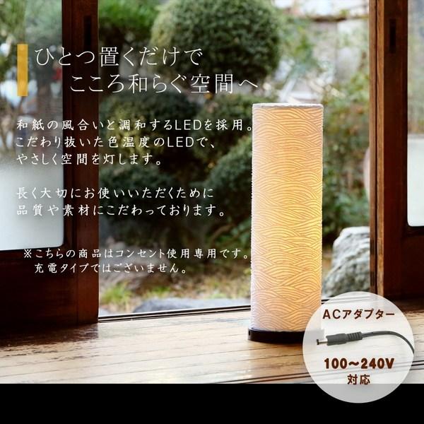 LED 和室 モダン照明 LF800-ac