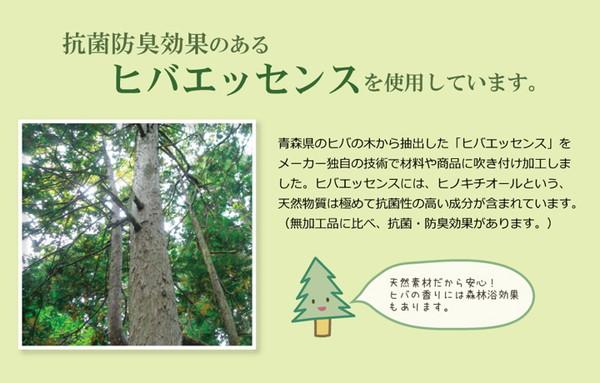おすすめ!純国産 い草ラグカーペット『虎』約191×250cm 3畳画像05