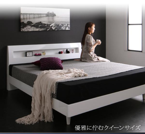 モダンデザインすのこベッド【Morenoble】モアノーブル