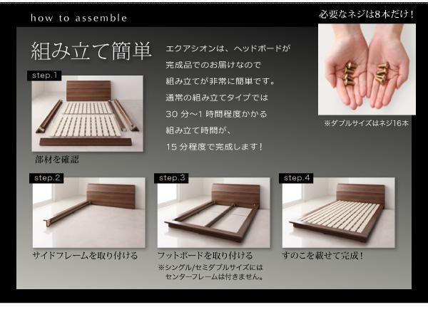 すのこベッド フレームカラー:ウォルナットブラウン 棚・コンセント付きモダンデザインローベッド Equation エクアシオン画像16