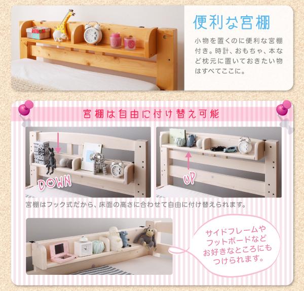 頑丈設計のロータイプ収納式3段ベッド【triperro】トリペロ