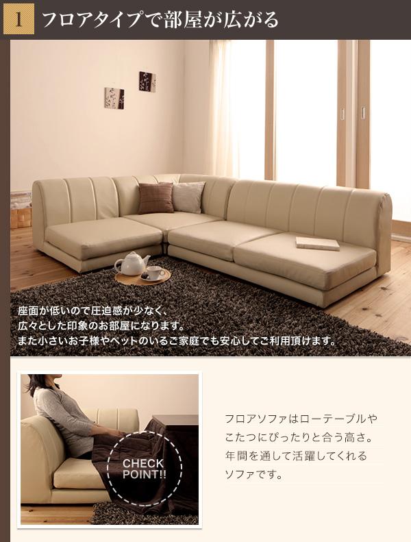 ソファー【COLT】(ロータイプ)_ふんわりウ...の説明画像2