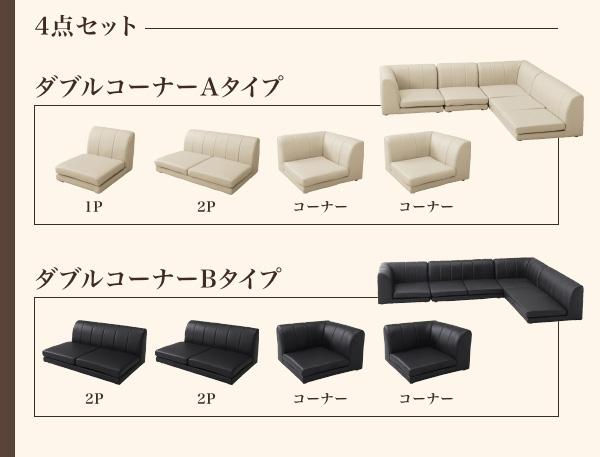 ソファー【COLT】(ロータイプ)_ふんわりウ...の説明画像4