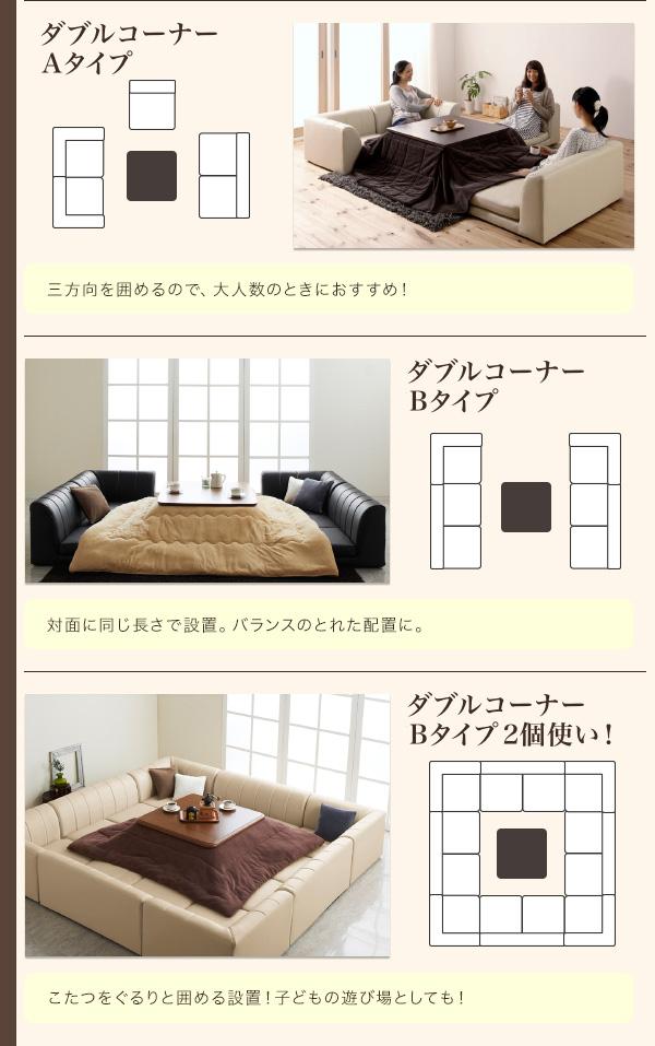 ソファー【COLT】(ロータイプ)_ふんわりウ...の説明画像6