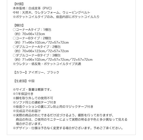 ソファー【COLT】(ロータイプ)_ふんわり...の説明画像20