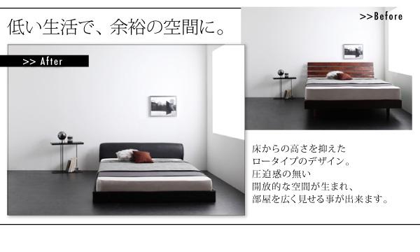 ソフトレザーフロアベッド【Motif】モティフ