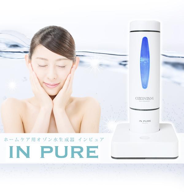 【30秒で化粧水を作る!】オゾン水生成器「IN...の説明画像5