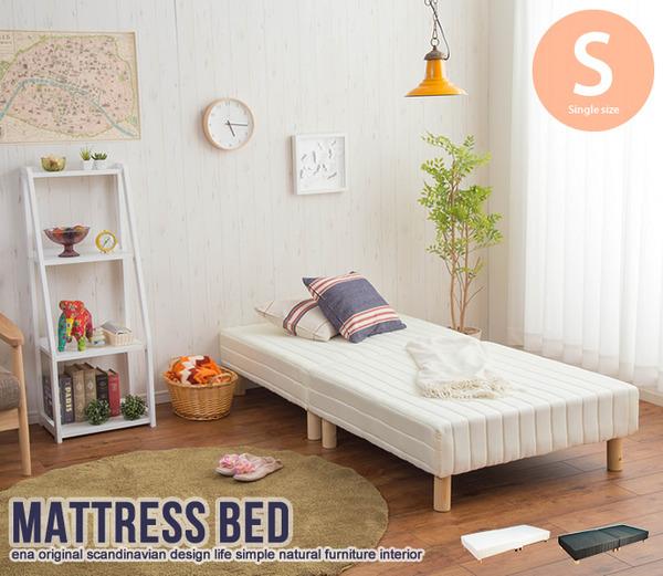 ヘッドレスのマットレスベッド