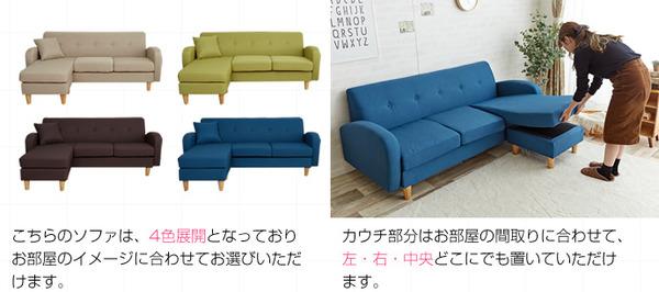 カウチソファー/ローソファー 【3人掛け ベー...の説明画像6