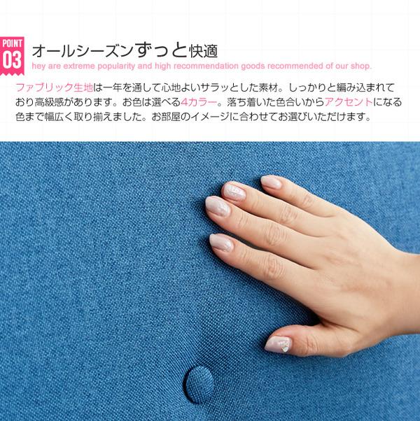 カウチソファー/ローソファー 【3人掛け ベー...の説明画像9