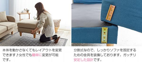 カウチソファー/ローソファー 【3人掛け ベ...の説明画像13