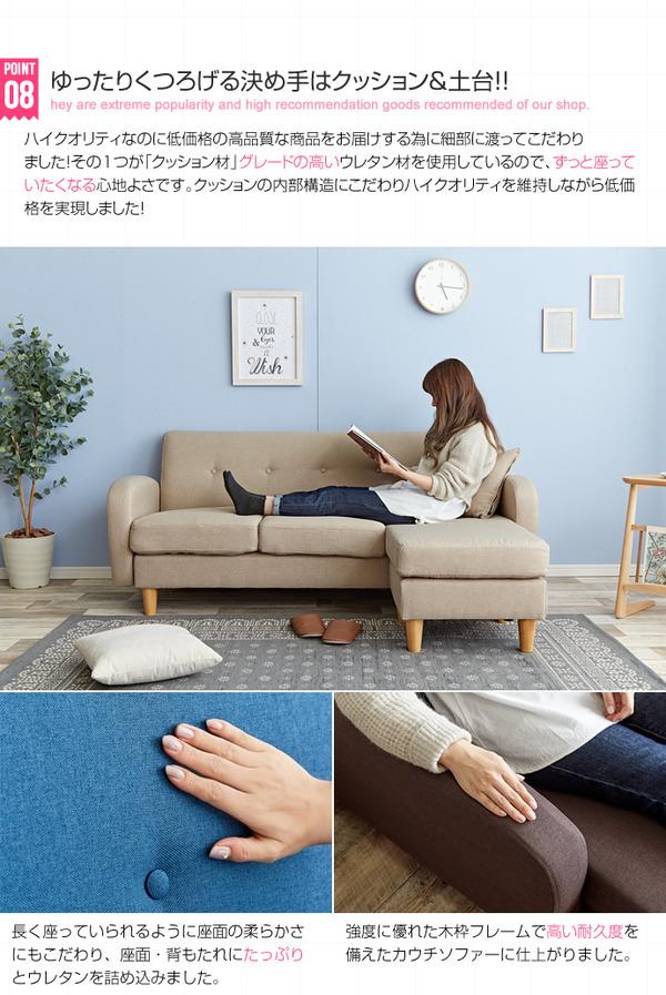 カウチソファー/ローソファー 【3人掛け ベ...の説明画像16