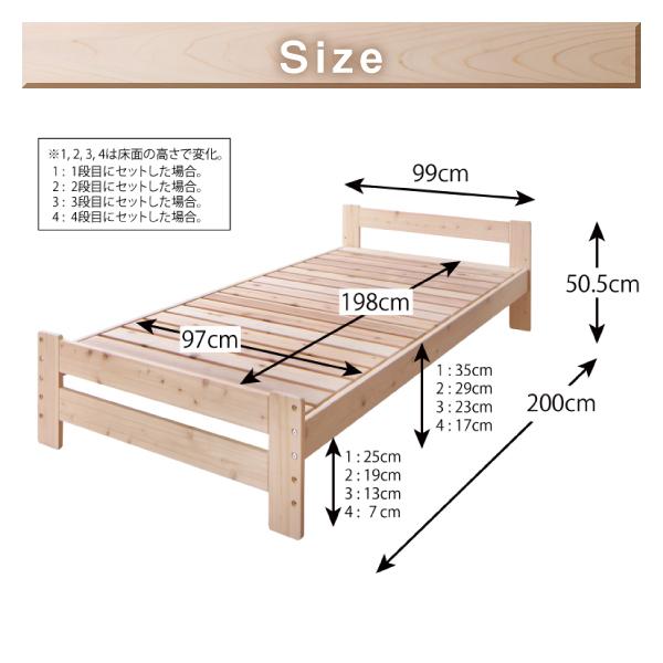 高さ調節できる純国産シンプル檜天然木すのこベッド【BOSQUE】ボスケ画像191